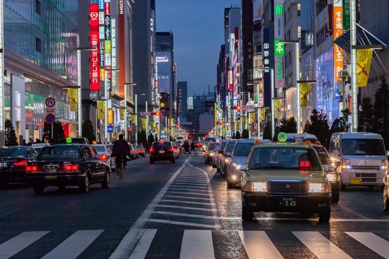 Гинза Токио
