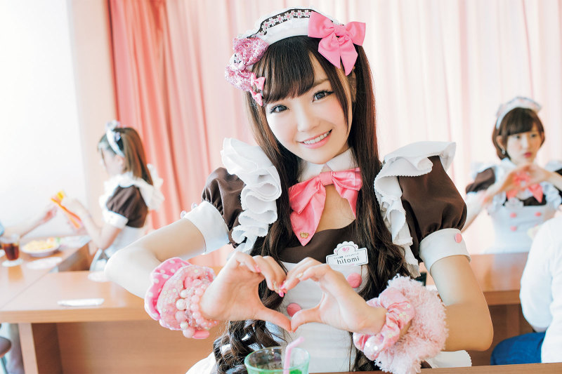 Maid Cafe At Home